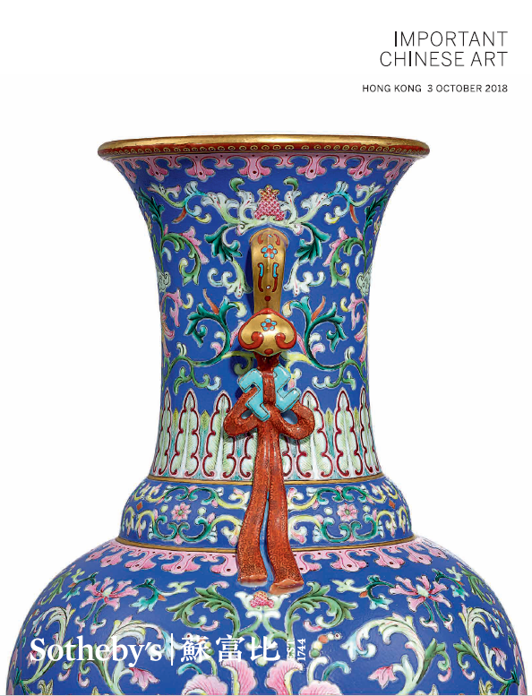 Hk40m Qianlong Yangcai Lotus Vase From Fonthill House To Lead
